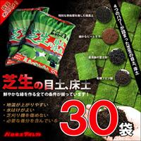 鮮やかな緑をつくる、バロネス 芝生の目土・床土 10kg入り(16リットルサイズ)×1袋