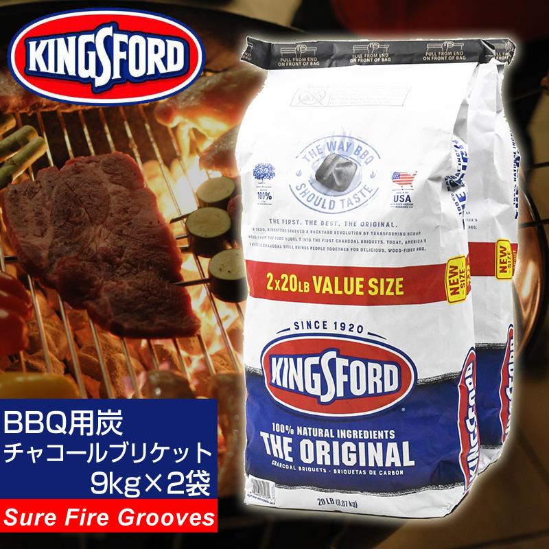 KINGSFORD(キングスフォード) BBQ(バーベキュー)用炭 チャコールブラケット 約9kg入り(20LB)