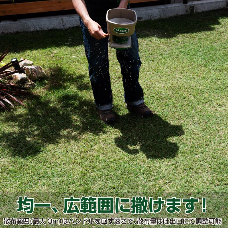 とっても簡単、驚きの仕上がり!5段階の調整によりベントグラスの種や芝生の肥料が広範囲に均一に散布することができます。肥料、種、融雪剤散布に。プロも使用、ハンドタイプのスプレッダー