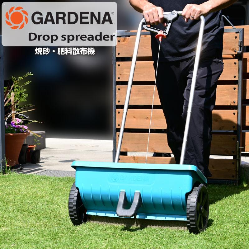 焼砂用手押し式散布機 スコッツ ロータリー式スプレッダー エリート 家庭用