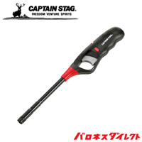 CAPTAIN STAG(キャプテンスタッグ)CRターボトーチ ロング