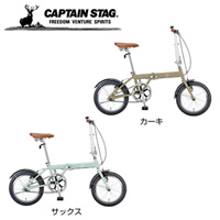 CAPTAIN STAG(キャプテンスタッグ) モンテ 折り畳み自転車