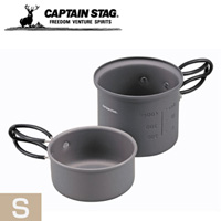 CAPTAIN STAG キャプテンスタッグ トレッカー アルミソロクッカーセット S