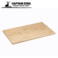 CAPTAIN STAG キャプテンスタッグ スタッキングラック用天板