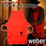 Weber ウェーバー バーベキューエプロン