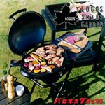 LOGOS Smart Garden BBQエレグリル