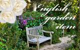 英国ガーデンアイテム