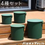 ガーデンツールバケット