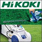 HiKOKI(旧:日立工機)